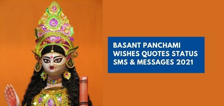 Basant Panchami Wishes, Quotes and Status