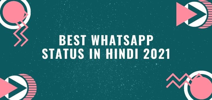 Hindi whatsapp status in hindi