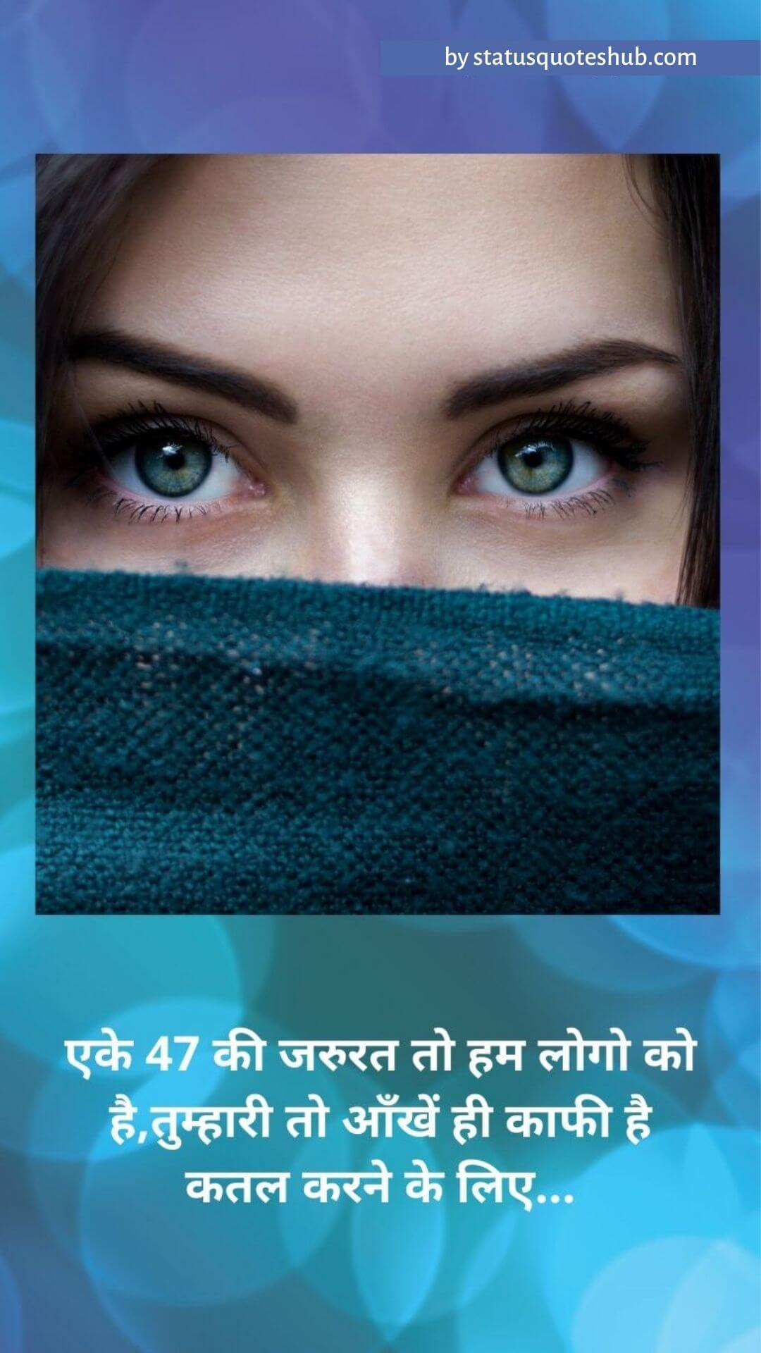 best status to impress a girl in hindi