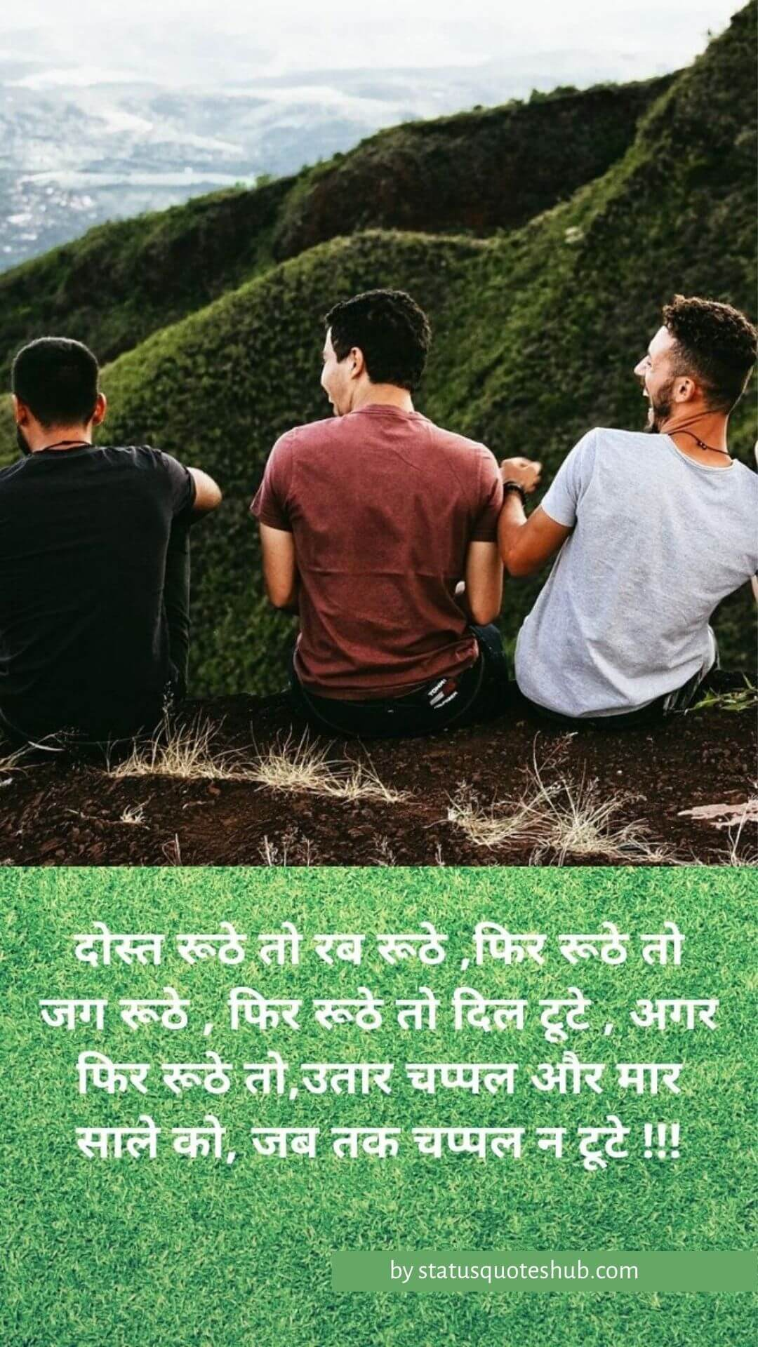 funny whatsapp status for friends in hindi